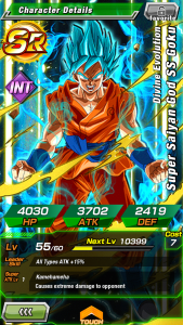 Un personaggio in Dokkan Battle